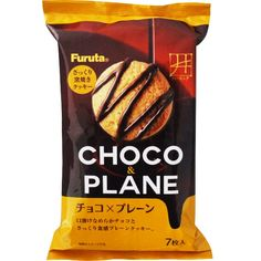 Furuta Harmonia Choco & Plane Biscuits (Choko x Pureen Kukki) 52g, 7 cookies