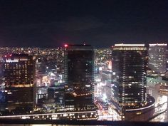 Oh, nice view in Osaka.