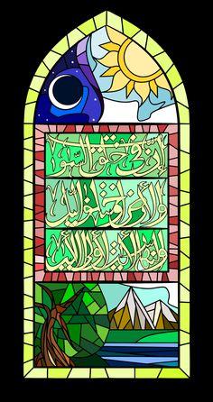 إِنَّ فِي خَلْقِ السَّمَاوَاتِ وَالْأَرْضِ وَاخْتِلَافِ اللَّيْلِ وَالنَّهَارِ لَآَيَاتٍ لِأُولِي الْأَلْبَابِ  The creation of the heavens and the earth and the alternation of the day and the night are evidence (of the existence of God) for people of reason. (Quran 3:190)