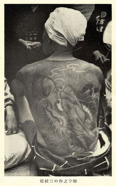Japanese Tattoo Art, Japanese Art, Traditional Japanese Tattoos, Irezumi Tattoos, Different Tattoos, Silhouette Art, Tattoo You, Canvas Art, Cartoon