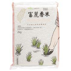 【富麗】香米(2kg/包)