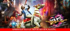 Thikka Movie Review, Rating