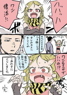 山本崇一朗・高木さん8発売中 (@udon0531) さんの漫画 | 23作目 | ツイコミ(仮)