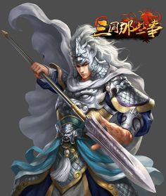 Mythological Characters, Fantasy Characters, The Elder Scrolls, Guan Yu, Dynasty Warriors, Ghost Rider, Color Tattoo, Chinese Art, Asian Art