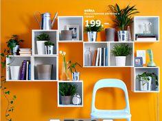 Orange Ikea Eket, Ikea Wall, Ikea Decor, Room Decor, Ikea Living Room, Living Rooms, Deco Design, Design Design, New Room