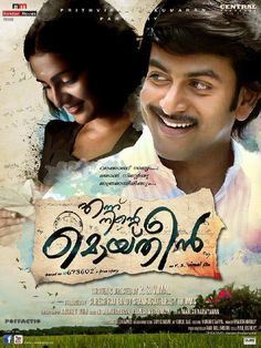 Ennu Ninte Moideen Movie Stills