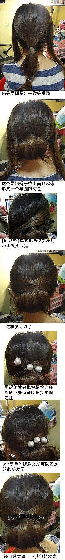 easy elegant bun for short hair; would work for longer hair if put in a chignon instead Up Hairstyles, Pretty Hairstyles, Hairstyle Ideas, Hair Dos, Your Hair, Corte Y Color, Tips Belleza, Great Hair, Awesome Hair