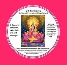 Scientifically PROVEN Secret to Millionaire Results? What Is Manifestation, Pray Quotes, Vedic Mantras, Hindu Mantras, Gayatri Mantra, Money Magic, Healing Codes, Life Code, Sanskrit Mantra