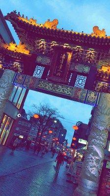 #Chinatown in Den Haag