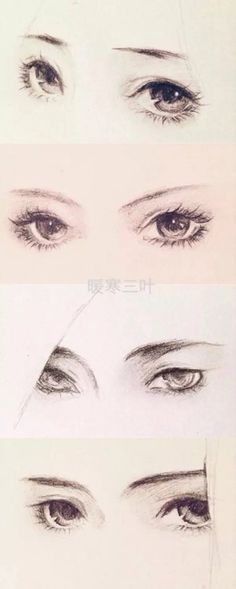New eye anatomy drawing faces 54 Ideas Eye Sketch, Drawing Sketches, Cool Drawings, Pencil Drawings, Sketch Art, How To Sketch Eyes, Sketch Ideas, Sketching, Eye Anatomy