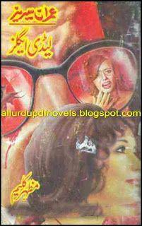 Lady Eagles Imran Series By Mazhar Kaleem