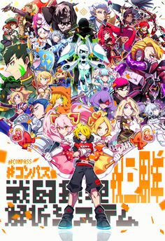 Art Sketches, Art Drawings, Compass, Art Girl, Art Projects, Anime Art, Character Design, Geek Stuff, Kawaii