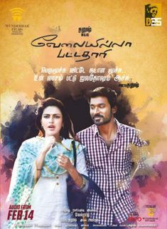 Velaiyilla Pattathari - good one. Movies To Watch, Good Movies, Tamil Movies Online, Online Tv Channels, Hd Movies Download, Movies 2014, Still Picture, Indian Movies, Live Tv