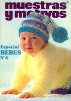Mobile LiveInternet Muestras y motivos Bebes Crochet Books, Knit Crochet, Crochet Hats, Manta Crochet, Crochet Bebe, Loom Knitting, Baby Knitting, Knitting Patterns, Knitting Magazine