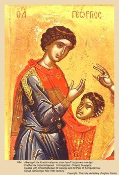 Иконы монастыря св. Павла (12)