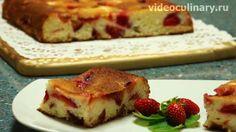 Пирог со сливами от videoculinary.ru