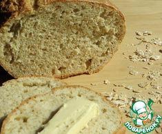 Финский овсяный хлеб.       Дрожжи (свежие) — 25 г     Мука пшеничная — 800 мл     Соль (с горкой) — 1 ч. л.     Хлопья овсяные (любые) — 300 мл     Вода (теплая) — 500 мл хліб вівсянка