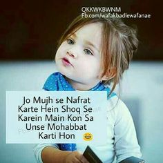 512 Best Girls Ki Baatein Images Attitude Quotes Daughter Quotes