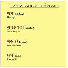 Angry Sentences #hangul #learnkorean