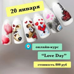 """#lovenailart #valentinenail - Маникюр и дизайн ногтей (@usti_na) on Instagram: """"❤️ 20 января состоится онлайн-курс """"Love Day"""" в Periscope ❤️ Стоимость участия 800р. После…"""""""
