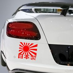 10 Colors Japan Flag Art Form Rising Sun Made In Japan Car Sticker Scratch Repair Motorcycles Waterproof Reflective Vinyl Decal