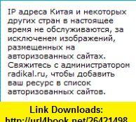 ROGER EBERTS MOVIE HOME COMPANION 1989 EDITION Roger Ebert ,   ,  , ASIN: B0010LMU4M , tutorials , pdf , ebook , torrent , downloads , rapidshare , filesonic , hotfile , megaupload , fileserve