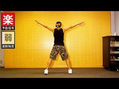 1日10分ダイエット 簡単なヒップホップダンス・エクササイズ - YouTube