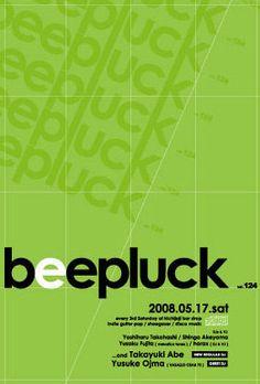 beepluckのフライヤー(2)