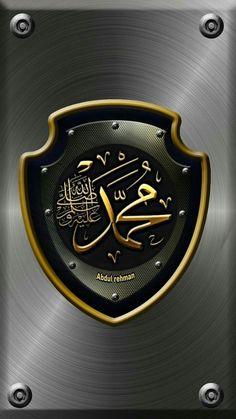 Allah Wallpaper, Islamic Wallpaper, Galaxy Wallpaper, Islamic Images, Islamic Pictures, Baye Fall, Karbala Photography, Islamic Cartoon, Coran Islam