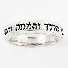 Bob Siemon Designs. Sterling Silver Ladies Hebrew Christian Ring - I Am The Way