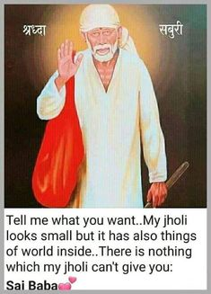 Karma Quotes, New Quotes, Life Quotes, Cute Krishna, Baby Krishna, Sai Baba Pictures, God Pictures, Positive Words, Positive Quotes