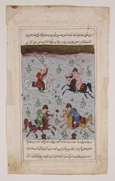 ANTIQUE MINIATURE PERSIAN PAINTING ON MANUSCRIPT / 19TH CENTURY- ISLAMIC-ARABIC