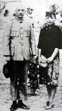 Chiang Kai-shek and Soong May-ling