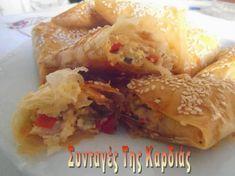 Θα αφιερώσω την συνταγή μου αυτή στην Μέτη μας, η οποία έχει φτιάξει και μας έχει κεράσει επανειλημμένως την πιπερόπιτα της Μαρίας μας, κ...