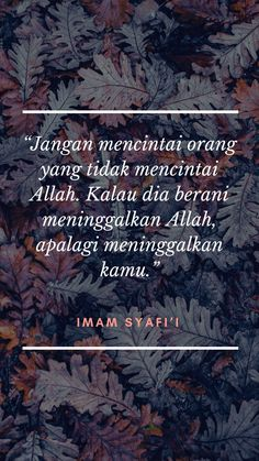 Reflection by man May Quotes, People Quotes, Islamic Inspirational Quotes, Islamic Quotes, Ali Bin Abi Thalib, Hogwarts, Proof Of Love, Feel Like Giving Up, Self Reminder