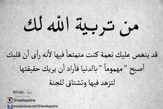 DesertRose;;; so true