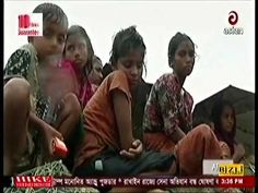 Live BD News on Asian TV Bangla Afternoon 16 February 2017 Bangladesh Li...