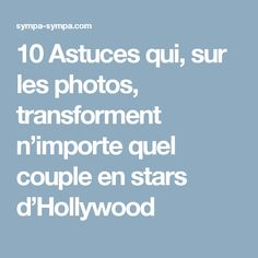 10 Astuces qui, sur les photos, transforment n'importe quel couple en stars d'Hollywood
