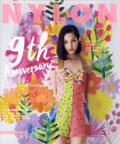 kiko mizuhara on the cover of nylon japan, june 2013 Print Layout, Layout Design, Ad Layout, Book Design, Editorial Design, Editorial Fashion, Magazine Editorial, Magazine Wall, Magazin Design