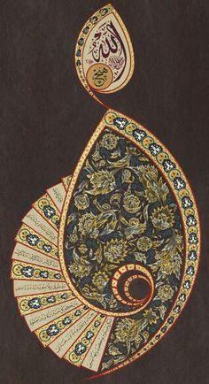 raise up to The Divine Mehndi, Henna, Arabian Art, Illumination Art, Persian Pattern, Islamic Patterns, Arabic Calligraphy Art, Turkish Art, Paisley
