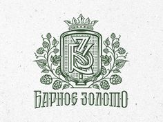 logobaker.ru | самые вкусные логотипы октябрь 2014