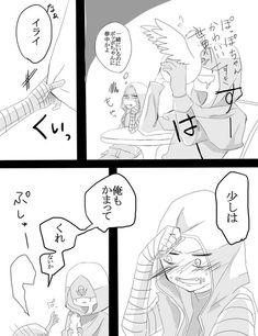 Kawaii Anime, Identity, Personal Identity