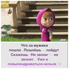 Фото пользователя Наталья, Москва, 46 лет