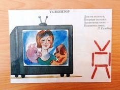 Картотека «Головоломки из счётных палочек» - Для воспитателей детских садов… Frame, Home Decor, Picture Frame, Decoration Home, Room Decor, Frames, Home Interior Design, Home Decoration, Interior Design