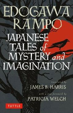 The Japanese author Hirai Tarō wrote mystery stories. Fittingly, he based his pen name on the king of eerie: Edgar Allen Poe. Weird Stories, S Stories, Horror Stories, Short Stories, Edgar Allan Poe, New York Times, Used Books, Books To Read, Creepy