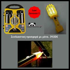 Leaf Blower, Outdoor Power Equipment, Garden Tools