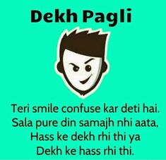 Top 10 Latest Dekh Bhai - Dekh Bahan funny images and pictures. Shayari Funny, Funny Quotes In Hindi, Best Friend Quotes Funny, Comedy Quotes, Cute Funny Quotes, Cute Love Quotes, Jokes Quotes, Funny Status Quotes, Change Quotes