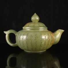Vintage Chinese Qing Dynasty Hetian Jade Teapot : Lot 1