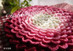 ダリアの円座 (Crochet Seat Cushion - Dahlia)