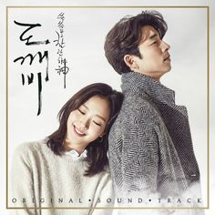 K-Drama Goblin Dokkaebi OST Album Pack1 2CD+Photobook+Renticular Case+Flip book